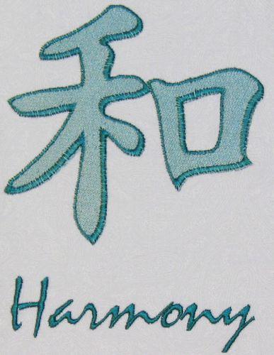 Chinese Symbol Single Harmony