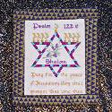 ~ Psalm 122:6 & Star of David ~  from NLE